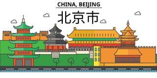 China, Peking De architectuur Editable van de stadshorizon vector illustratie