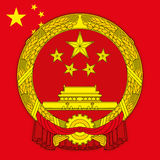 China people republic, coat of arms and flag Royalty Free Stock Photography