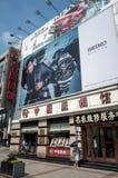 China Photographic Shop Stock Image