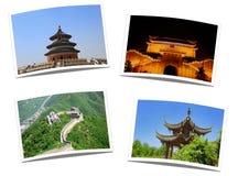 China photos Stock Photography