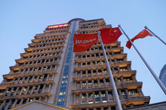 China Ping An Finance Building en el distrito de Pudong, Shangai Fotos de archivo