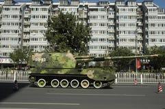 China pla self-propelled gun. Self-propelled -gun tank china asia military army pla Royalty Free Stock Images