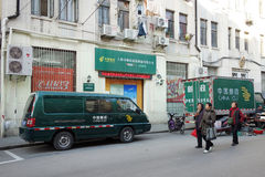 China post Stock Photography