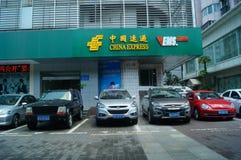 China Post Express Royalty Free Stock Images