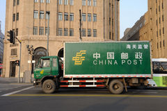 China post truck Royalty Free Stock Photography