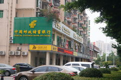 China-Postsparen-Bank Lizenzfreies Stockfoto
