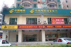 China-Postsparen-Bank Stockbilder