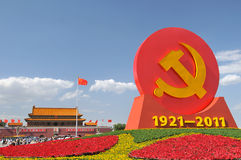China is preparing for the 90th on Tiananmen royalty free stock photo