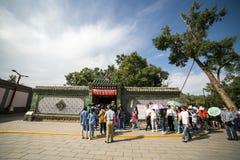 China Qinghai Xining Tar Temple scenery. On travel stock image