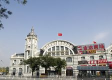 The China Railway Museum Royalty Free Stock Image
