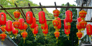 China red lanterns Royalty Free Stock Photo