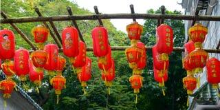 China red lanterns Royalty Free Stock Photo