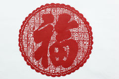 China red paper cutting Stock Photo