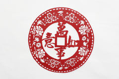 China red paper cutting Stock Image