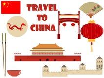 China Reis Vastgestelde gezichten en symbolen Vector illustratie Stock Fotografie