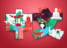 China-Reisekonzept mit Porzellanmarkstein in den chinesischen Wörtern formen Stockbild