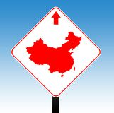 China road sign Stock Photo