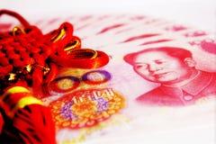 China roja imagenes de archivo