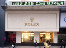 China: Rolex store. In Chongqing Stock Image