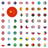 China round flag icon. Round World Flags Vector illustration Icons Set. China round flag icon. Round World Flags Vector illustration Icons Set Royalty Free Stock Photography