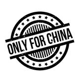 Only For China rubber stamp. Grunge design with dust scratches. Effects can be easily removed for a clean, crisp look. Color is easily changed Royalty Free Stock Image