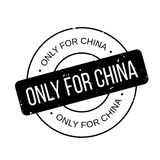 Only For China rubber stamp. Grunge design with dust scratches. Effects can be easily removed for a clean, crisp look. Color is easily changed Stock Photos
