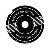 Only For China rubber stamp. Grunge design with dust scratches. Effects can be easily removed for a clean, crisp look. Color is easily changed Royalty Free Stock Images