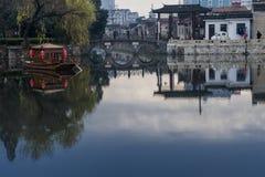 China Rugao Watercolor Park Royalty Free Stock Image