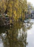 China Rugao Watercolor Park Stock Images
