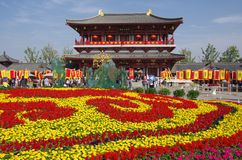 China's attraction of xi 'an ShiYiQiTian holiday Royalty Free Stock Images