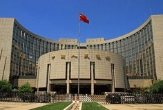 China's Central Bank Stock Photo