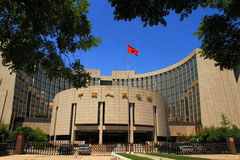 China's Central Bank Royalty Free Stock Image