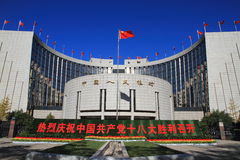 China's Central Bank Royalty Free Stock Photo