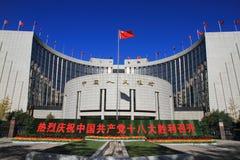 China's Central Bank Royalty Free Stock Photo