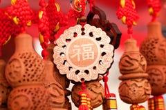China's charm Stock Photography