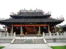 China's Confucian Temple Stock Photos