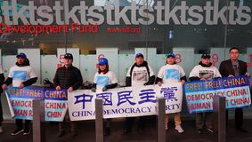 China`s Democracy Party demonstration at Times Square, Manhattan.