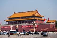 China's Forbidden City. Home of the Emperor, China's Forbidden City Royalty Free Stock Image