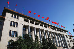 China's Great Hall of the People royalty free stock images