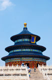 China's Heaven's Gate. One of the beautiful buildings inside China's famous Heaven's Gate Royalty Free Stock Images