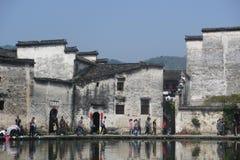 China's huang shan hong cun Stock Image