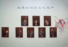 China's intangible cultural heritage royalty free stock photography