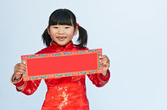 China's little girl Royalty Free Stock Images