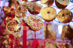 China's lunar New Year decoration Stock Image