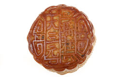 China's moon cake Royalty Free Stock Images