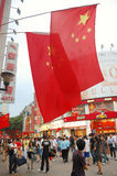 China's national day celebration Royalty Free Stock Photos