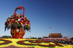 China's national day celebration Stock Image