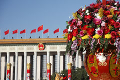 China's national day celebration royalty free stock photography