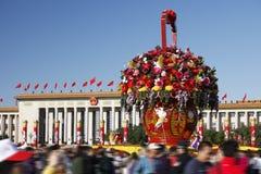 China's national day celebration stock images
