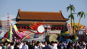 China's national day celebration Stock Image